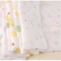 Buy cheap 100 Percent Personalized Newborn Cloth Nappies White Durable Non Disposable from wholesalers