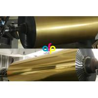 Quality Professional Reliable Cold Stamping Foil Technology And Supplies For Printing Machines wholesale