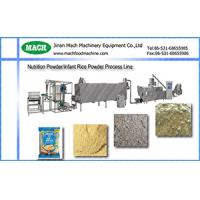 China good price automatic instant nutrition powder process line on sale