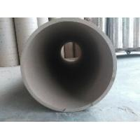Quality Industrial Big Paper Core Tube Inner Size 200 Mm - 540 Mm Brown Color wholesale