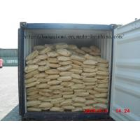 Quality White Powder Best Price Hydroxy Propyl Methyl Cellulose of Chemical Grade wholesale