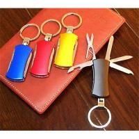 Quality New style key chain wholesale