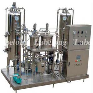 Quality CE Certification Liquid Mixing Equipment HS 8422303090 PLC Control SUS304 wholesale