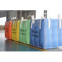 Quality Chemical powder baffled FIBC flexible intermediate bulk container OF PP woven wholesale
