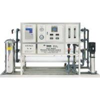 Buy cheap Reverse Osmosis Equipment for Water Treatment System from wholesalers