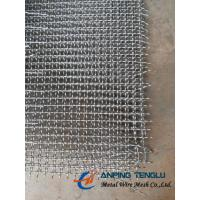 Quality 3Mesh Single Intermediate Crimped Wire Mesh for Vibrating, Architecture, Decorative wholesale