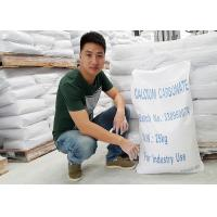 China CAS No. 471-34-1 Super Fine Industrial Calcium Carbonate Powder For Coatings on sale