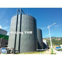 China Multifunction Liquid Holding Tanks 20 To 18000 M3 30 Years Service Year on sale