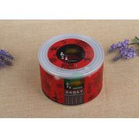 Buy cheap Customized Aluminium Easy Open Lid Paper Food Can Packaging Non - Toxic product