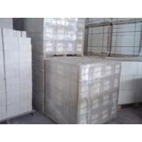 Quality Insulating Brick wholesale
