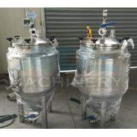 Quality stainless steel wine fermentation tank / beer fermentation tank stainless steel wine fermentation tank for beer brewery wholesale
