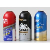 Quality 350ml Aluminium Spray Can Refrigerant Gas R134a Storage Painted Color wholesale