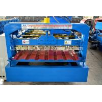 Quality Galvanized Standing Seam Roofing Sheet Roll Forming Machine Blue Color Coated wholesale