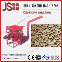 Quality Tractor Drive Or Diesel Engine Peanut Shell Remove Machine 220v 380v wholesale