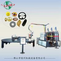 Quality Pu tire molding machine/Pu car dashboard and bumper making machine wholesale
