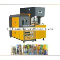 China Semi Automatic Bottle Blowing Machine 8 Liters / Injection Molding Machine on sale