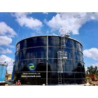 Quality Bolted Steel Anaerobic Digester Tank For Generate Biogas Hardness 6.0 Mohs wholesale