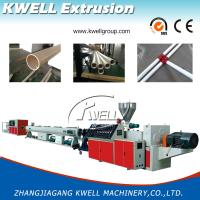 Quality 16-630mm Plastic Pipe Extrusion Machine, Water Tube Extruder, PVC/UPVC Pipe Making Machine wholesale