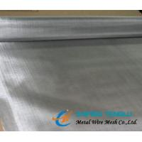 Quality SS316L Twill Weave Wire Cloth, 635mesh 0.015mm Wire 0.025 Aperture wholesale