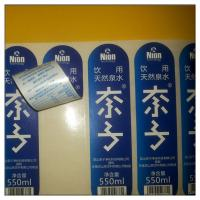 Quality Self adhesive paper packaging label supplier in China ,custom print paper labels wholesale