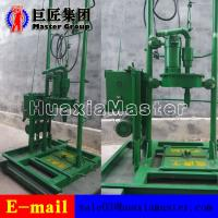 China Easy Operation Portable Automatic Water Well Drilling Rig On Promotion on sale