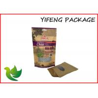 Buy cheap Brown Resealable Kraft Paper Stand Up Pouch With Window and Zipper product