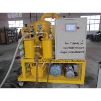 Quality Double-stage vacuum Transformer oil filtration machine Series ZYD wholesale