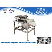Quality Low consumption Permanent Magnetic Separator , Single Layer Belt Conveyor Magnetic Separator wholesale