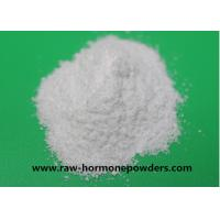 Buy cheap 99.7% BP standard Domperidone powder to relieve feelings of sickness from wholesalers