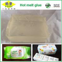 Quality Light Yellow Transparent Hot Melt Block Hot Melt Pressure Sensitive Adhesive For Tissue Bag wholesale