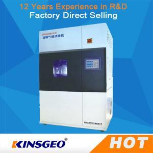 Quality Air Cooled Textile Testing Equipment Fabric Inspection Machine KJ-C035 wholesale