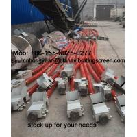 Quality new agricultural usage auger screw feeder design wholesale