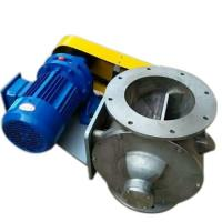 Buy cheap Electric Rotary Valve Discharge Unloading Variable By Volume from wholesalers