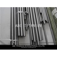 Quality price for Nickel rod, nickel bar wholesale