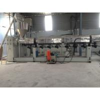 Quality 1300mm 1600mm Aluminum Composite Panel Machine 250kW / h Easy Operation wholesale