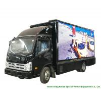 Quality Outdoor Mobile LED Billboard Truck , Vehicle Mounted LED Screen For Advertising wholesale