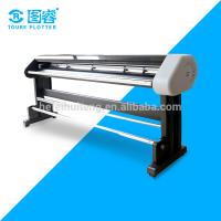 China Two Heads Digital Plotter Printer Water Base Ink  60 Meters Long / hour on sale