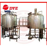 Quality Professional home industrial beer brewing equipment kettle wholesale