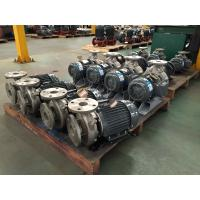 Electric Horizontal End Suction Centrifugal Pump Closed Impeller Coaxial Type