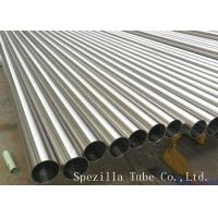 Quality Gas Industry Stainless Steel Sanitary Pipe Ss Sanitary Pipe Fittings 1/2'' to 8'' wholesale