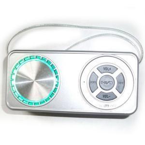China White Rectange Shape Mini Speaker Carry-on for MP3/iPhone/iPad (UK-301) on sale