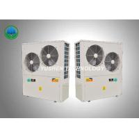 Quality 6HP Swimming Pool Air Source Heat Pump Constant Temperature Automatic Control wholesale