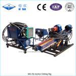 Quality MD-50 Hydraulic Power Head Anchor Drilling Rig High Torque 2500 N.m wholesale