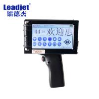 China High Resolution Inkjet Printer , Industrial Handheld Inkjet Printer With Touch Screen on sale