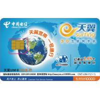 Quality ABS SIM Contact IC Smart Card for Telecom and Mobile Operator wholesale