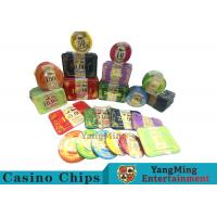Quality Acrylic Plastic Deluxe Poker Set For 5 - 8 Players With 50 / 100mm Diameter wholesale