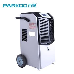 China Hand Push 850w R22 Refrigerant Commercial Grade Dehumidifier on sale