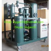 Quality Lube Oil Treatment Machine, Lube Oil Purifier, Hydraulic Oil Purifier, Oil Filter Plant wholesale