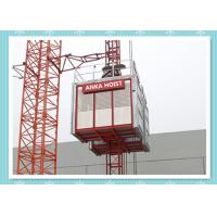 Quality High Performance Rack And Pinion Hoist With VFD And 1500kg Capacity PM Hoist wholesale