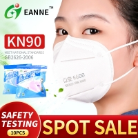 Quality 4 Ply Meltblown Disposable KN90 Particulate Filtering Mask wholesale